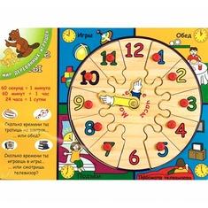 """Часы """"Мой день"""" Р 20 Игрушки из дерева"""