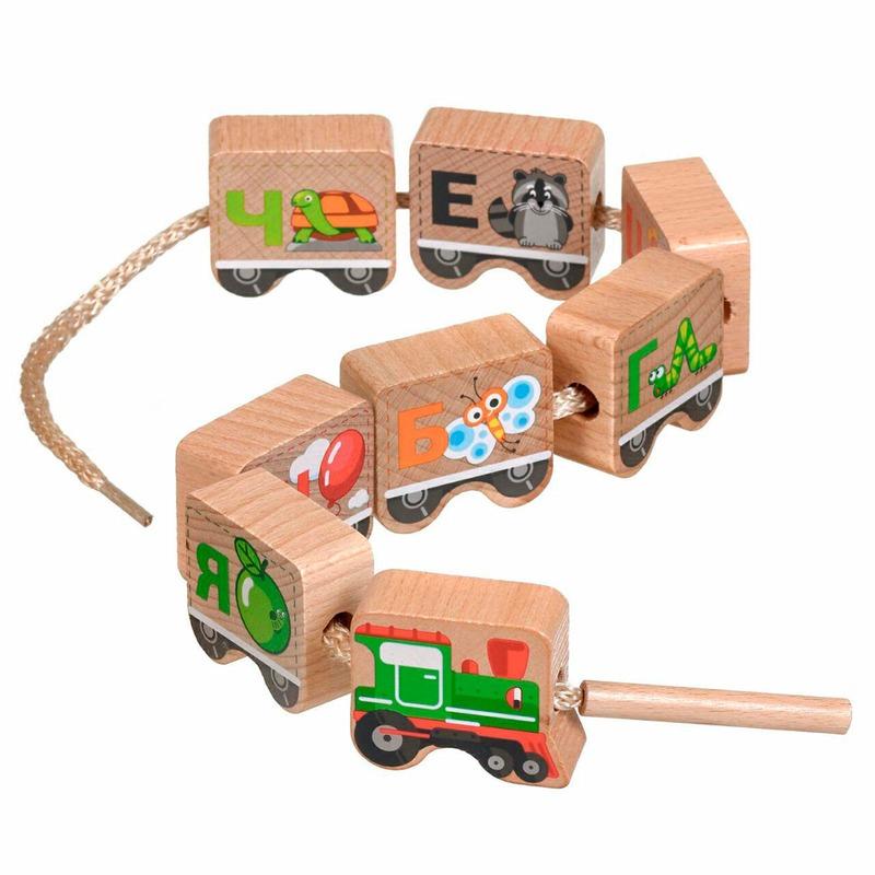 Геометрические Бусы-алфавит Игрушки из дерева 17 деталей