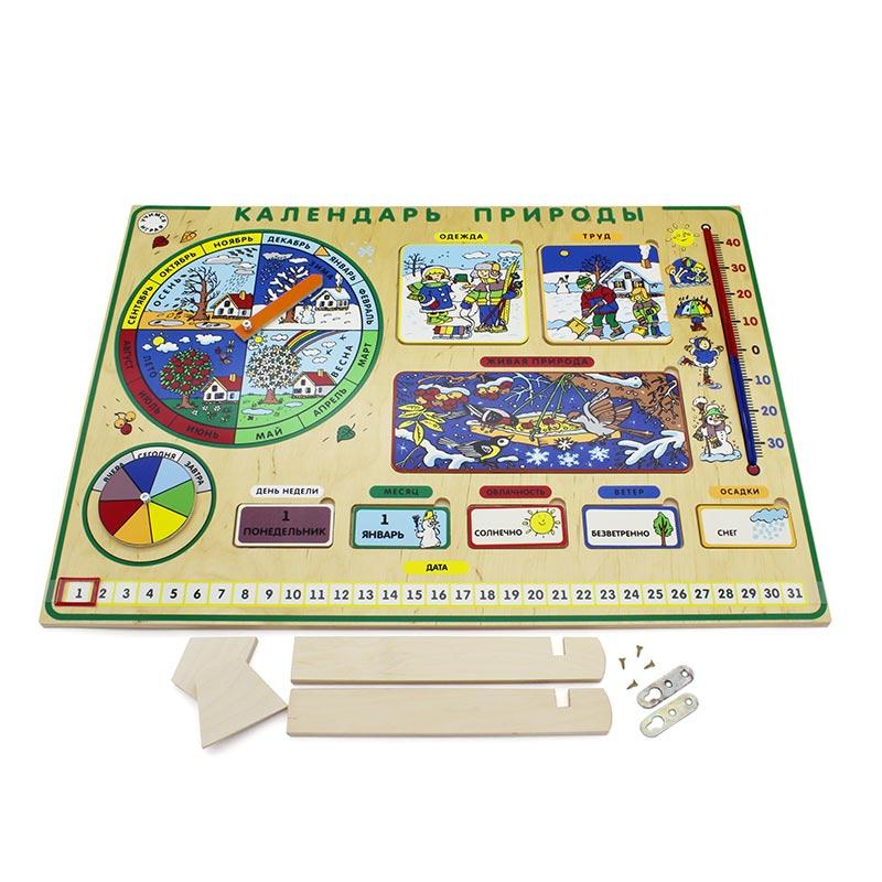 """Игровая панель """"Календарь круглый год"""" 33570 Lam Toys (40 деталей)"""