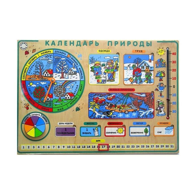 """Игровая панель """"Календарь круглый год"""" Lam Toys (40 деталей)"""