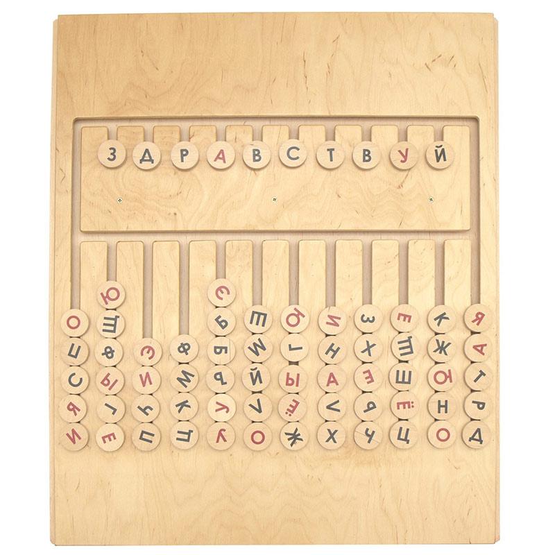 """Игровая панель """"Пишу и считаю"""" 446-14 Lam Toys"""