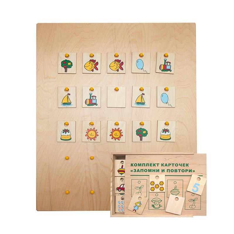 Игровая панель Запомни и повтори 446-20 Lam Toys
