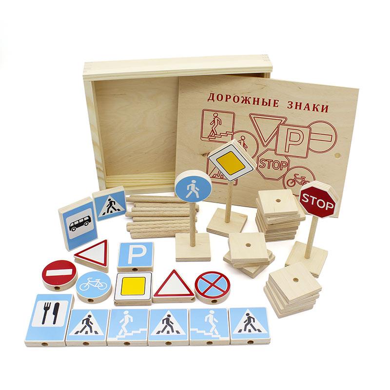 """Игровой набор """"Дорожные знаки"""" 5025 Lam Toys (54 детали)"""