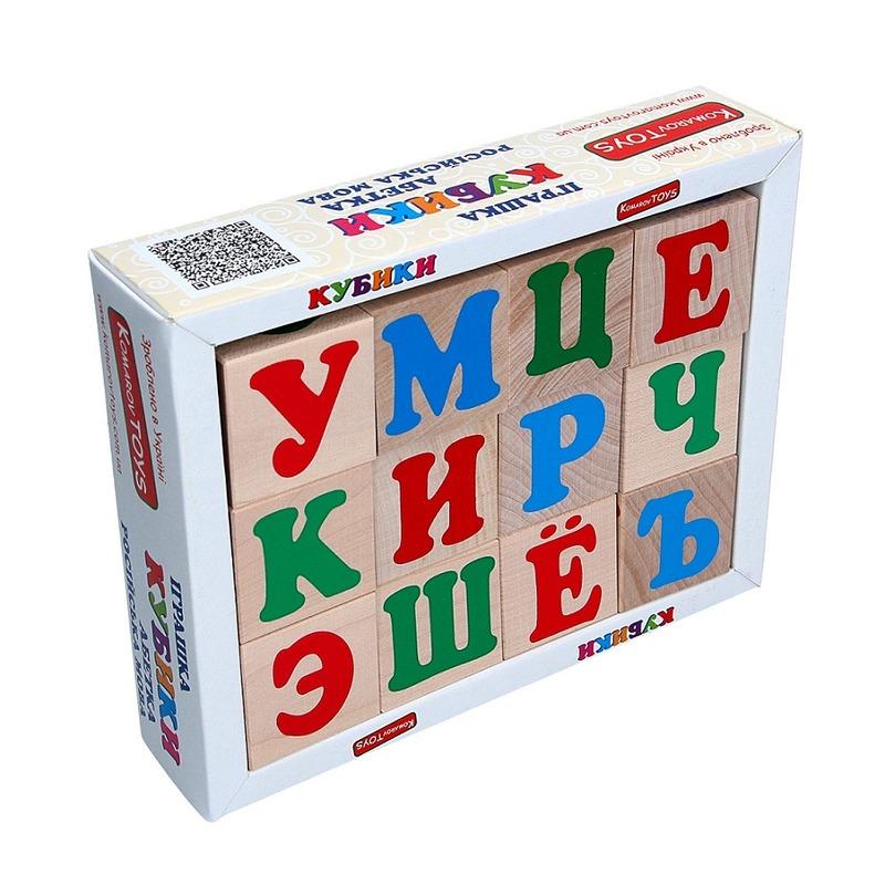 Кубики российский алфавит Komarovtoys 12 шт