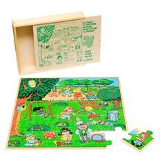 """Пазл """"Парк"""" 1432 Lam Toys (25 деталей)"""