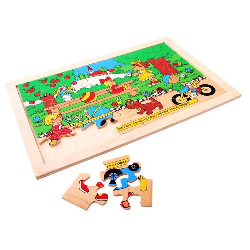 """Пазл """"Парк"""" Lam Toys (40 деталей)"""