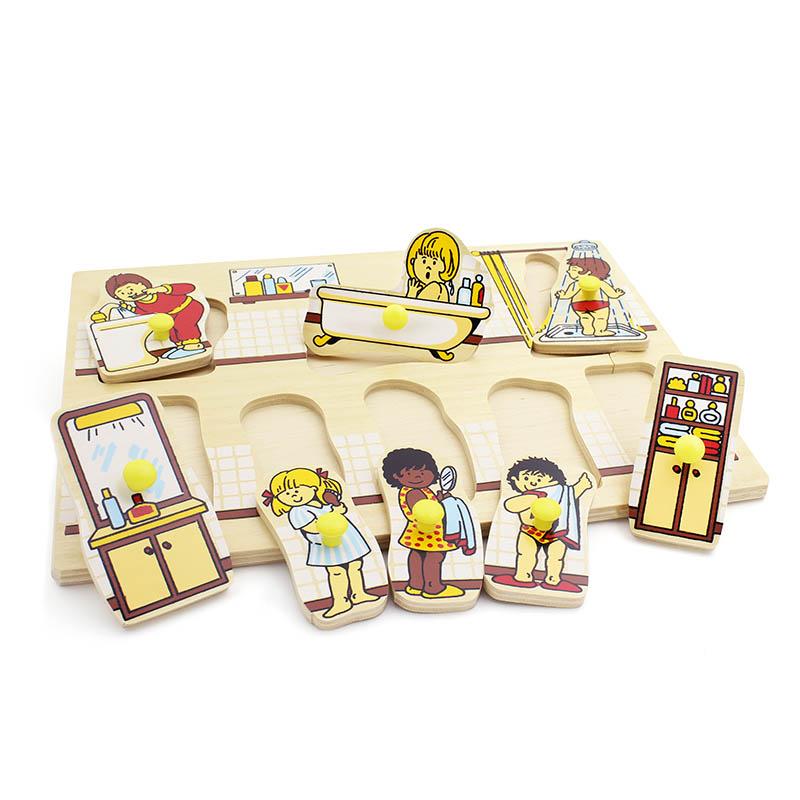 """Рамка-вкладыши """"Ванная комната"""" 1401 Lam Toys (8 деталей)"""