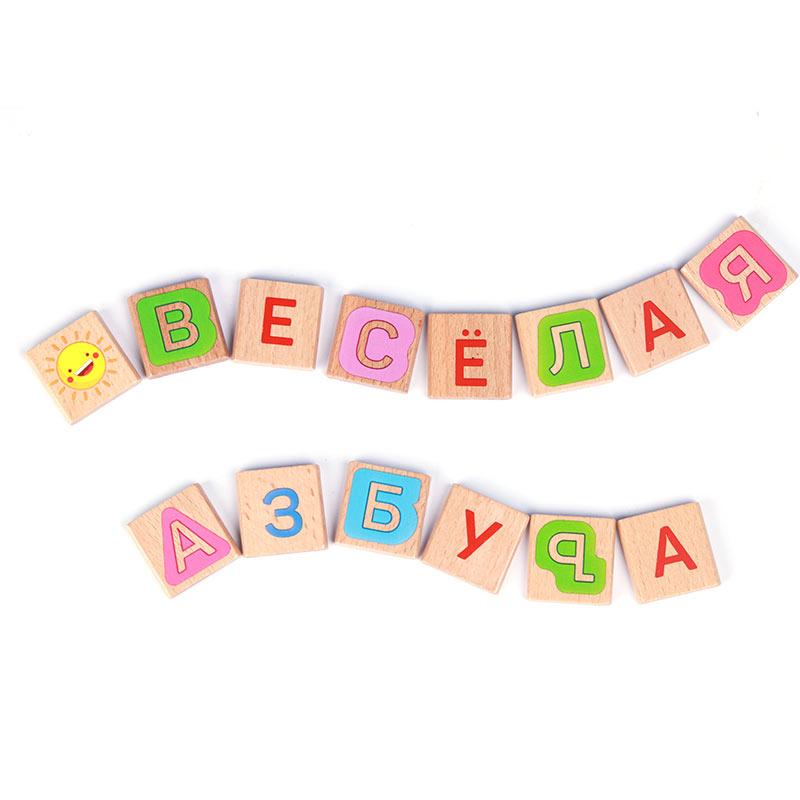 """Русский алфавит с картинками """"Веселая азбука"""" Д436 Игрушки из дерева 126 деталей"""