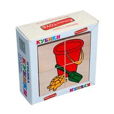 """Кубики Сложи рисунок """"Игрушки"""" Komarovtoys 4 кубика"""