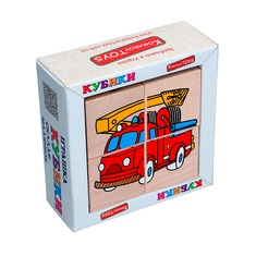 """Кубики Сложи рисунок """"Транспорт"""" Komarovtoys 4 кубика"""