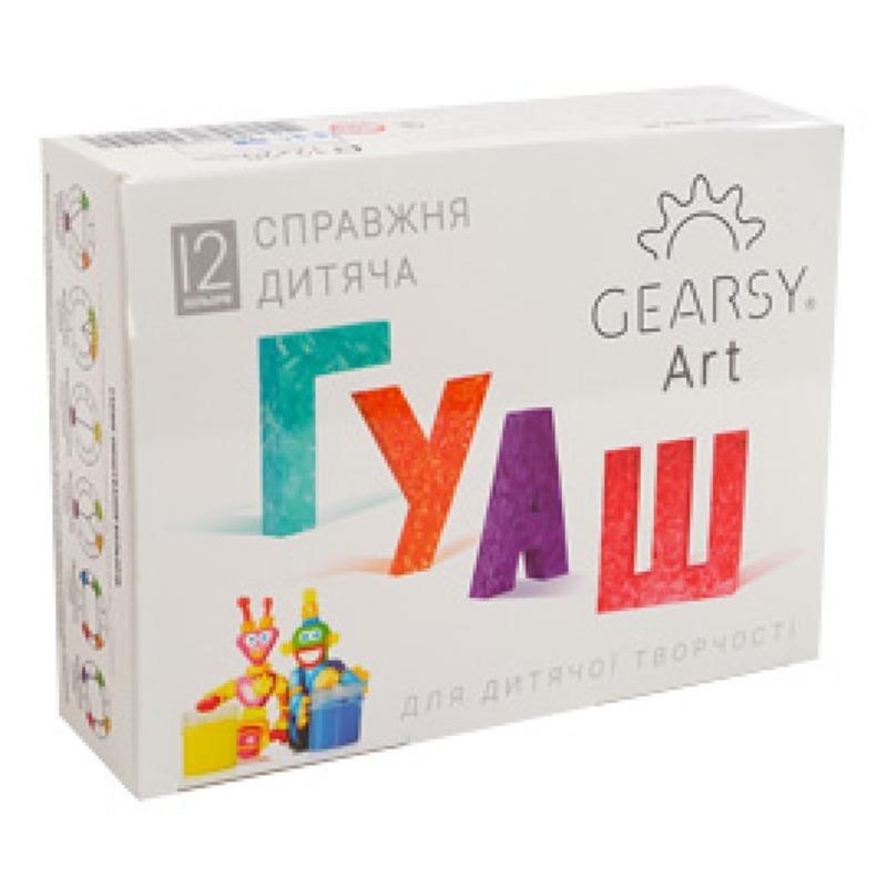 Наборы для развития и творчества Гуашь «Gearsy Art» набор из 12 цветов 60007