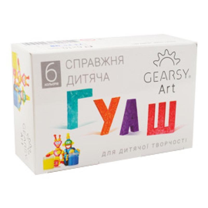 Наборы для развития и творчества Гуашь «Gearsy Art» набор из 6 цветов 60006