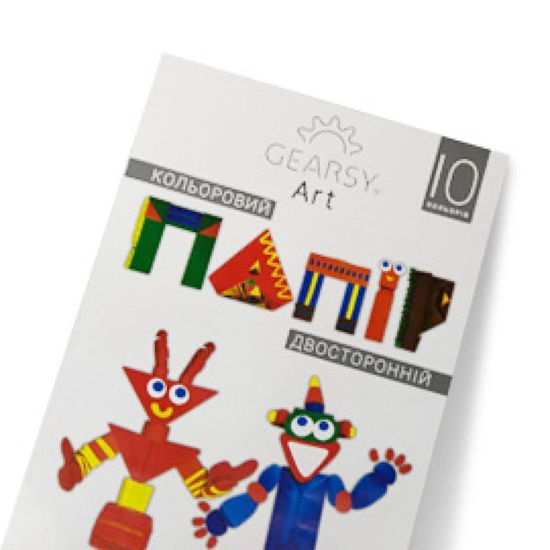 Наборы для развития и творчества Бумага цветная двусторонняя 10 листов 60011