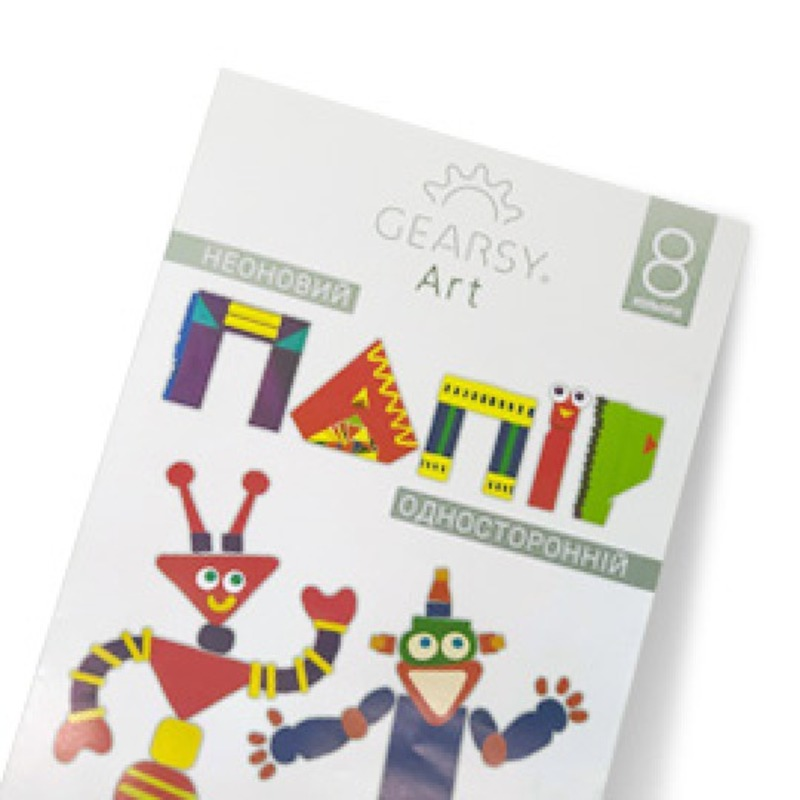 Наборы для развития и творчества Бумага цветная, неон «Gearsy Art» 8 листов 60012