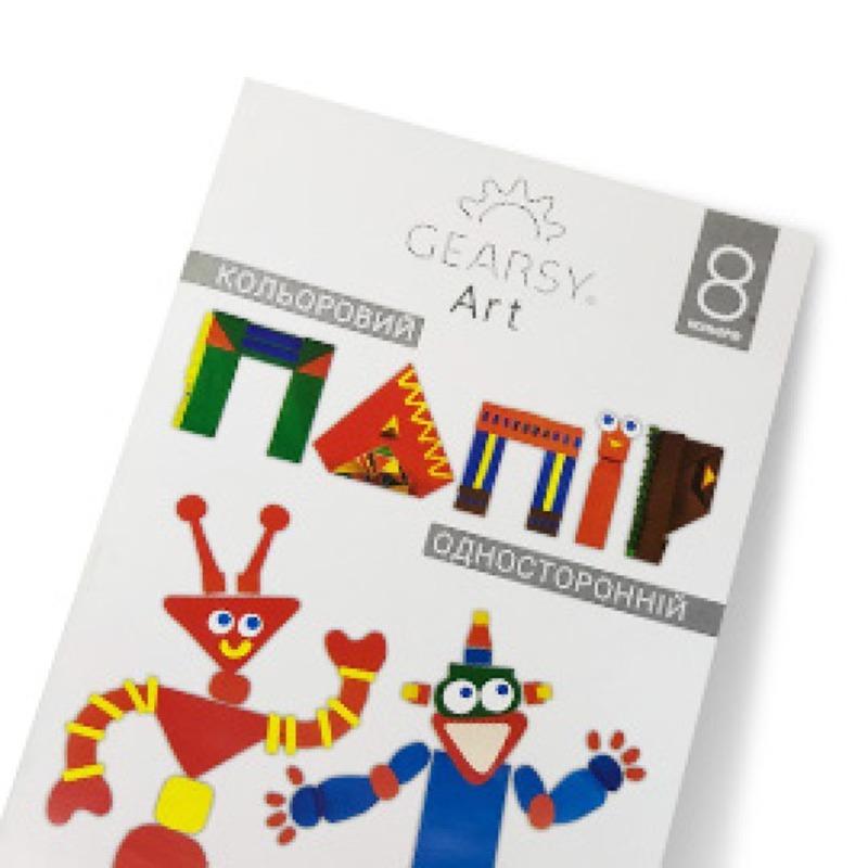 Наборы для развития и творчества Бумага цветная «Gearsy Art» 8 листов 60013