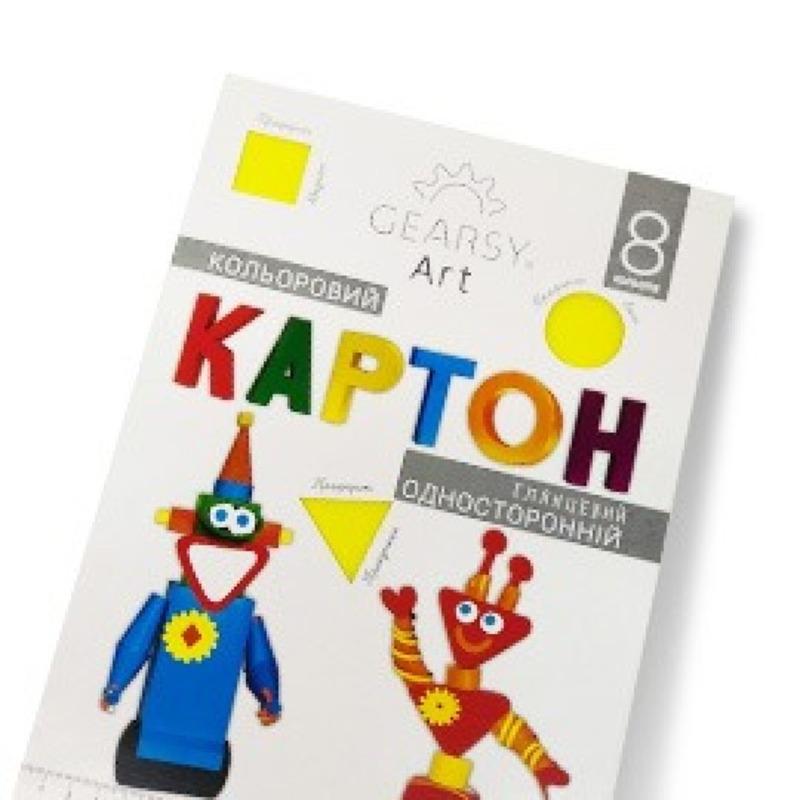 Наборы для развития и творчества Глянцевый цветной картон «Gearsy Art» 8 листов 60015