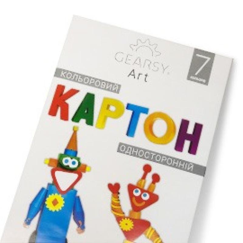 Наборы для развития и творчества Цветной картон «Gearsy Art» 7 листов 60014
