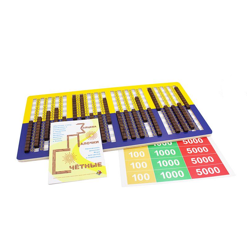 Математическая игра Счетные палочки 5018 Lam Toys 20 деталей